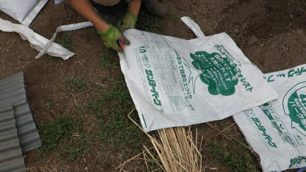 肥料袋の底を切って筒抜けにしている