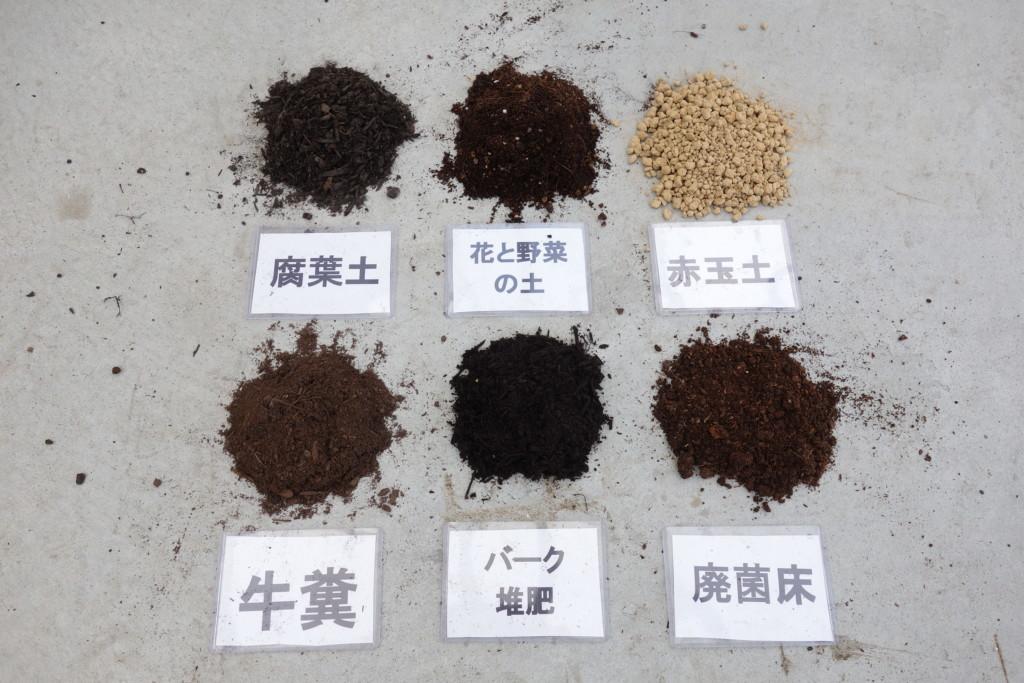 6種類の土