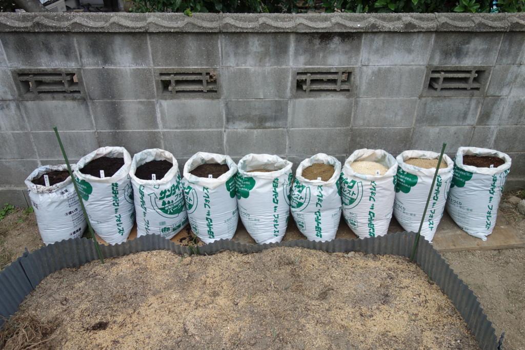 9種類袋に入れた土